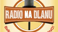 RDN Online Stream